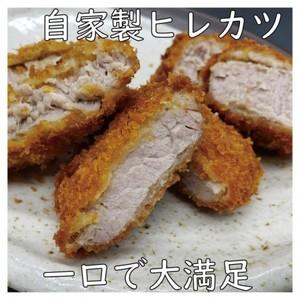 【冷凍・自家製・九州産もち豚】ヒレカツ 1パック5個入り