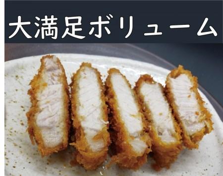 【冷凍・自家製・九州産もち豚】豚ローストンカツ 1パック5個入り